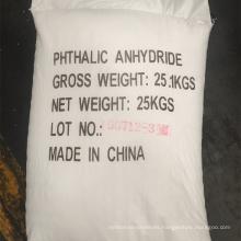 99,5% (PA) Anhídrido ftálico Cas 85-44-9