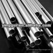 4045 aluminum seamless tube