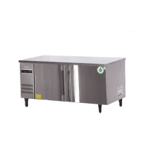 Mesa de consola plana para cocina 270L