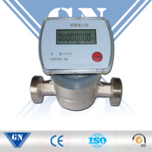 Dn25 Digital Water Flow Indicator (CX-DWM-YZ)