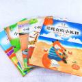 Niños educativos Niños Libro de impresión / Libro de niños / Libro de tapa dura