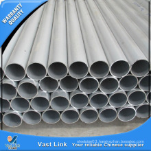 High Quality Aluminum Pipe for Building