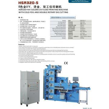 5 цветов флексографическая печатная машина с холодным тиснением фольгой