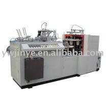 JYLBZ-LD двойными бортами PE покрытием бумаги чаша формовочная машина
