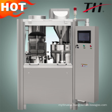 High Precision Capsule Filling Machine (Njp-2-2000c)