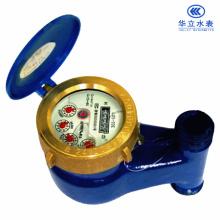 Medidor de água vertical da roda de palhetas (LXSL-15CB ~ LXSL-25CB)