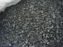 Carbon additive,Carbon raiser