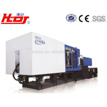 plastic injection moulding machine price HDX538
