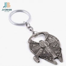 Free Sample Alloy Casting Antique Star Wars Ship Metal Bottle Opener with Keychain