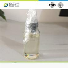 N-Methylaniline C7H9N CAS 100-61-8