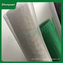 anping shunyaun aluminum mosquito mesh for windows(30 years factory)