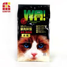Katzenfutterbeutel aus Aluminium mit individuellem Druck und Druckverschluss