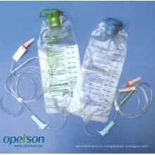 Медицинский мешок для кормления с сертификатом Ce