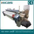 Machine à haute vitesse haute qualité machine à tisser à l'air machine à tisser à laine