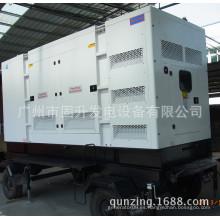 Portable Mobile Trailer Diesel Silent Soundproof Generator Set Serie