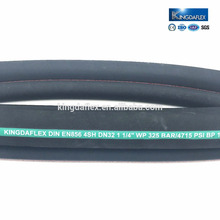 Гибкий гидравлический шланг с SAE Стандарт DIN 856 4Ш/4СП высокопрочных текстильных Кордов