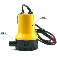 (BL2512) Bilge Pump DC 12V Marine Boat Yatch Submersible Pump