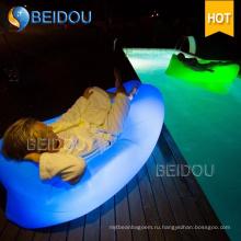 Светодиодная подсветка площади ленивый диван надувной Air Bed спальный мешок