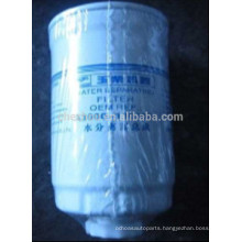 TRUCK/CAR PARTS YUCHAI FUEL FILTER CX0712B A3000-1105030