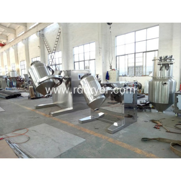 SYH series capsule powder mixer