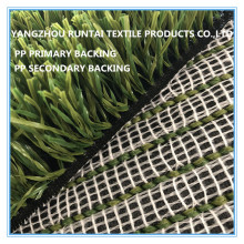 pp secondary backing pp primary backing for artificial turf and carpets