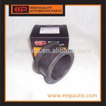 Автозапчасти для втулки подвески Pathfinder 54445-0W000