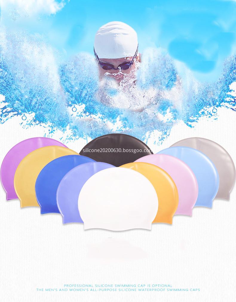 swim cap for adult