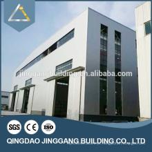 Edifício de Aço para Armazém Casa Lar