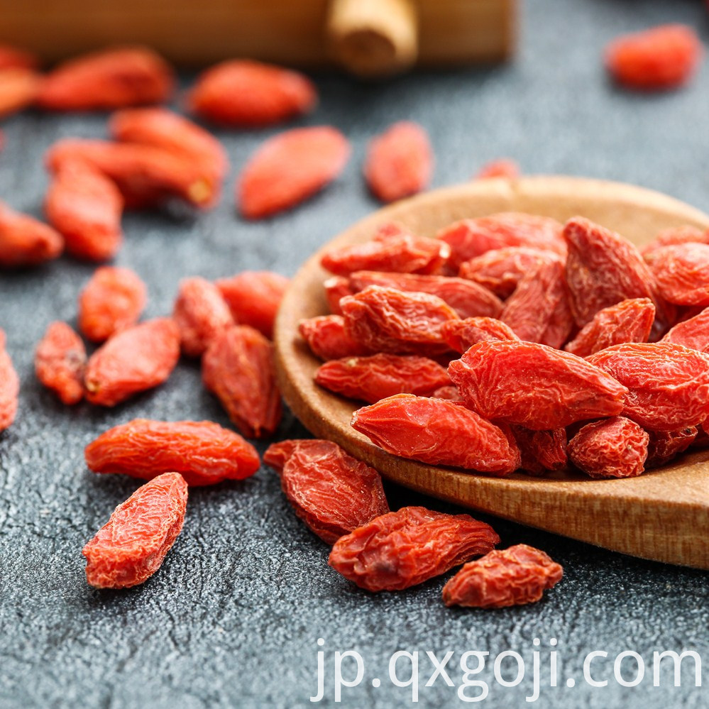 Goji Berries for Eyes
