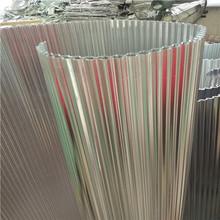 Núcleo ondulado de alumínio para painéis compostos
