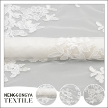 Пользовательский шаблон сетки роскошные свадебные ленты белого кружева вышивки ткани