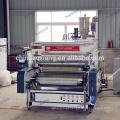 Máquina da cinematografia do estiramento de três camadas do LDPE LLDPE de 1500mm