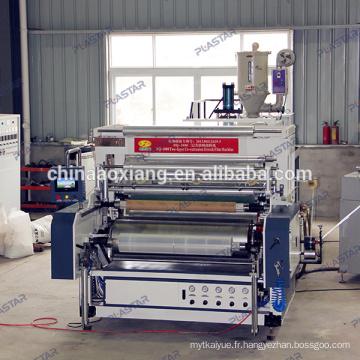 Film élastique de trois couches de LDPE LLDPE de 1500mm faisant la machine