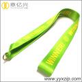 Custom Sublimation Printing Strap Webbing Belt Lanyard