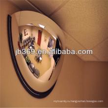 Основной свет превосходный акриловый купол половины зеркало в Шанхае