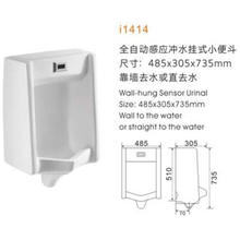 Reliable Wall-Hung Urinal (Wi1414)