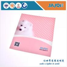 Custom Print Eyeglasses Cleaning Cloth