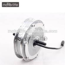 Комплект MOTORLFIE цикла для продажи бафане-концентратор мотор электрический Ступица колеса двигатель