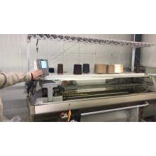 Ssg 122sv 7g Shima Seiki Knitting Machine Automatic Computerized Machinery Location China