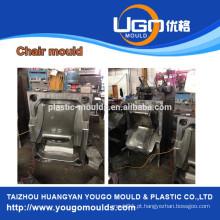 OEM personalizado Moldagem por injeção de plástico moldagem de cadeira doméstica Fornecedor de Taizhou