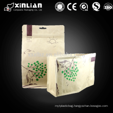 flat bottom kraft paper/al/pe kraft paper food bag with zipper