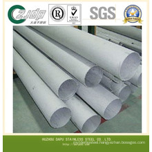 Hot Sale SUS 316L Small Diameter Seamless Stainless Steel Tube