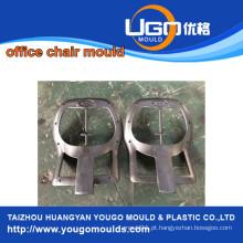 China fornecedor personalizado injeção de plástico / OEM moldagem por injeção de plástico
