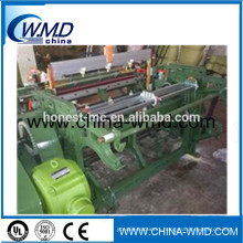Automatic power loom shuttle change into air jet for sale