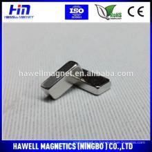 Малые неодимовые магниты прямоугольные