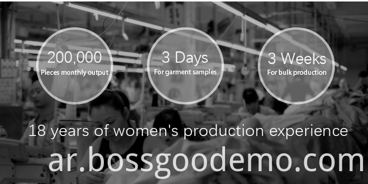 18years of women's production experience