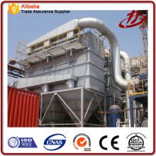 Collecteur de poussière de filtre industriel fourni à prix compétitif
