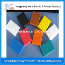 White Black Colored High Performance uhmwpe sheet with the best price Suppliers
