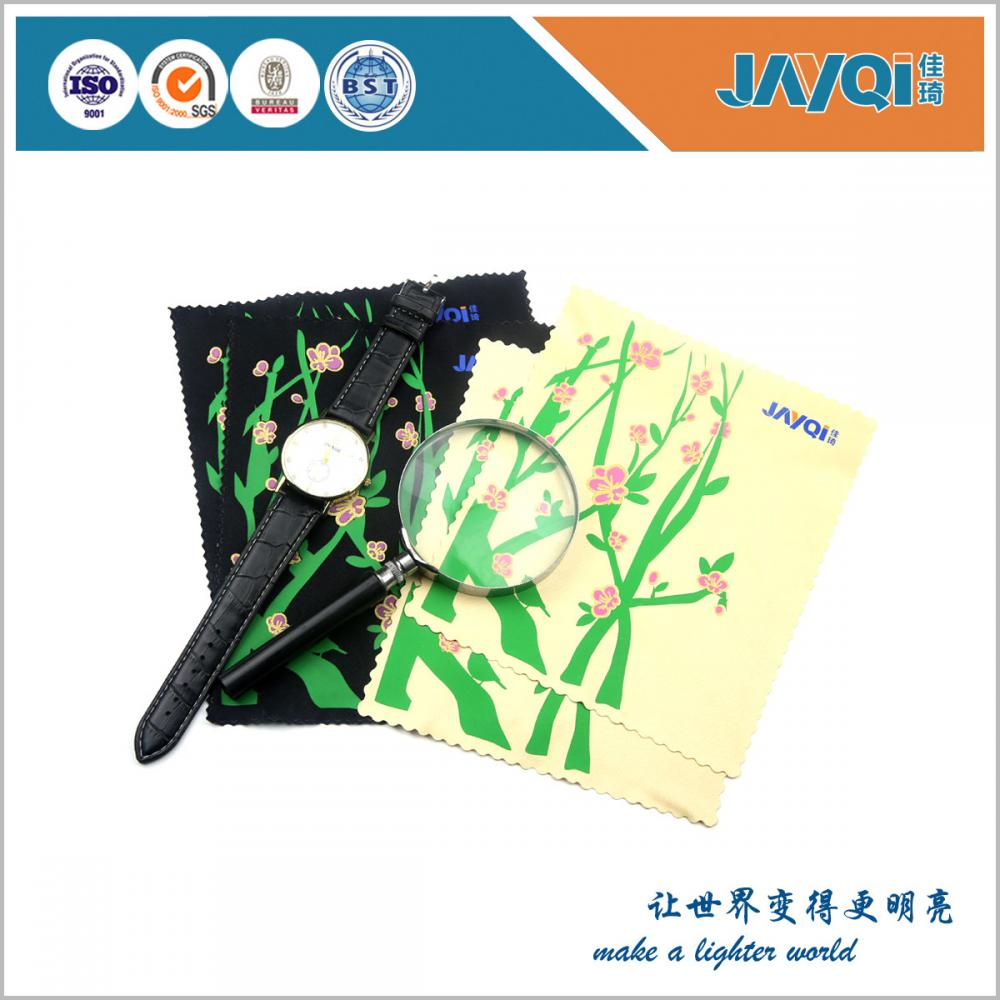 Gifts Usage Microfiber Lens Cloth
