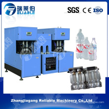 Automatic Plastic Bottle Making Machine Price / Pet Bottle Blowing Machine